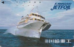 Télécarte Ancienne Japon / 110-011 -  BATEAU HYDROPTERE KAWASAKI - JETFOIL JET FOIL - SHIP Japan Phonecard - SCHIFF 672 - Bateaux