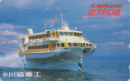 Télécarte Japon / 110-016 -  BATEAU HYDROPTERE KAWASAKI - JETFOIL JET FOIL - SHIP Japan Phonecard - SCHIFF - 673 - Bateaux