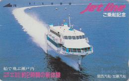 Rare Télécarte Japon / 330-10180 -  BATEAU HYDROPTERE - JETFOIL JET FOIL JET LINE - SHIP Japan Phonecard - 679 - Bateaux