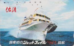 Rare Télécarte Japon / 110-66971 -  BATEAU HYDROPTERE - JETFOIL JET FOIL - SHIP Japan Phonecard - 680 - Bateaux