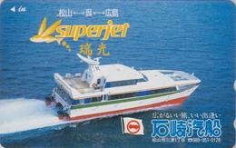 Rare Télécarte Japon / 110-011 -  BATEAU HYDROPTERE - JETFOIL JET FOIL - SHIP Japan Phonecard - SCHIFF - 681 - Bateaux