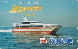 Télécarte Japon / 110-011 -  BATEAU HYDROPTERE - JETFOIL JET FOIL - SHIP Japan Phonecard - SCHIFF - 682 - Bateaux