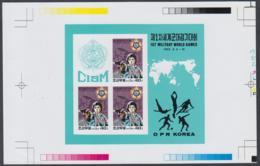 Corée Du Nord 1995 -Essai/Epreuve Timbres En Bloc-feuillet. Mi Nr.: 3755. Tir/Armes D88.  Ref. (DE) DC-0493 - Corée Du Nord