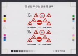 Corée Du Nord 1987 -Essai/Epreuve Timbres En Bloc-feuillet. Mi Nr.: 2821. Sécurité Routière. D15. Ref. (DE) DC-0506 - Corée Du Nord