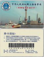 CARD CHINA MSA (A34.3 - Cina