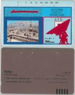 PHONE CARD SIRIA (A41.2 - Syria