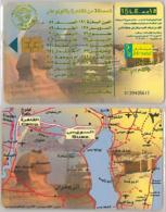 PHONE CARD EGITTO (A41.3 - Egitto