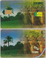 PHONE CARD EGITTO (A41.5 - Egitto