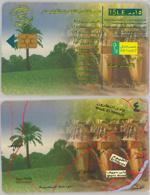 PHONE CARD EGITTO (A41.6 - Egypt