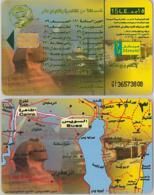 PHONE CARD EGITTO (A41.7 - Egitto