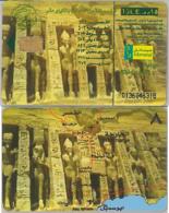 PHONE CARD EGITTO (A42.1 - Egitto