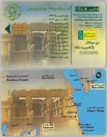 PHONE CARD EGITTO (A42.2 - Egitto