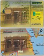 PHONE CARD EGITTO (A42.3 - Egitto