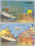 PHONE CARD EGITTO (A42.4 - Egitto