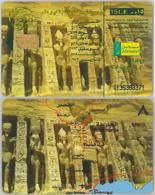 PHONE CARD EGITTO (A42.5 - Egitto