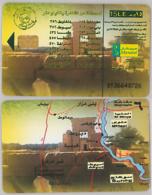 PHONE CARD EGITTO (A42.6 - Egypt