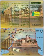 PHONE CARD EGITTO (A42.7 - Egitto