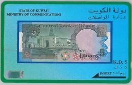 PHONE CARD KUWAIT (A47.8 - Kuwait