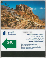 PHONE CARD YEMEN (A48.6 - Yemen