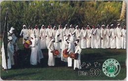PHONE CARD EMIRATI ARABI (A49.3 - Emirati Arabi Uniti