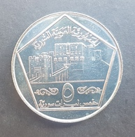 HX - Syria 1996 5 Livres Coin KM #124 A-UNC / UNC - Old Fort - Syrie