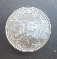HX - Syria 1996 2 Livres Coin A-UNC / UNC - Syria