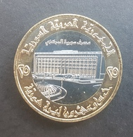 HX - Syria 1996 25 Livres Coin A-UNC / UNC - Syria Central Bank - Syrie