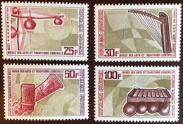 Gabon 1969 Musical Instruments MNH - Gabun (1960-...)