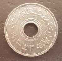 HX - Egypt 1993 Coin 25 Piastres UNC/A-UNC - Egypt