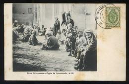 Samarcanda. *Types De Samarcande* Sin Datos Nº 86. Circulada 1908. - Uzbekistán