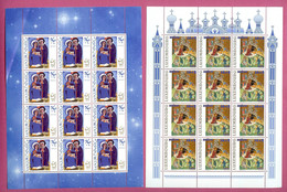 Luxembourg : Feuillet 12 Timbres Noël 1995(Vitrail  Alzingen)  Mi 1384 +feuillet Noël 1996 (icône  De Eva Mathes)Mi 1408 - Blocs & Feuillets