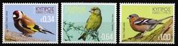 2018 Cyprus, Birds, 3 Stamps, MNH - Birds