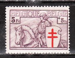 400**  Les Chevaliers - LA Bonne Valeur - MNH** - LOOK!!!! - Belgique