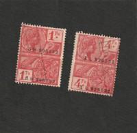 Timbre Fiscal - Belgique - Revenue Stamps