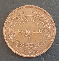 HX - Jordan 1984 1 Fils Coin - A-UNC / UNC - Jordanie