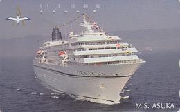 Télécarte Japon / 110-011 - BATEAU - FERRY MS ASUKA - SHIP Japan Phonecard - SCHIFF Telefonkarte - 699 - Bateaux