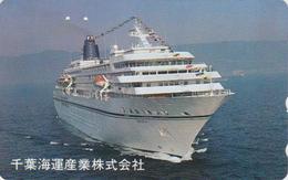 Rare Télécarte Japon / 110-011 - BATEAU - FERRY MS ASUKA - SHIP Japan Phonecard - SCHIFF Telefonkarte - 700 - Bateaux