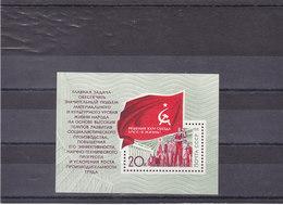 URSS 1971 Yvert BF 71 NEUF** MNH - 1923-1991 URSS