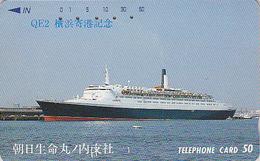Télécarte Japon / 110-011 - BATEAU - FERRY QUEEN ELIZABETH - SHIP Japan Phonecard - SCHIFF Telefonkarte - 702 - Bateaux