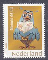 """Nederland 2018, Nvph ??, Mi Nr ??,  """"de Fabeltjeskrant """"  Uil, Owl - Period 2013-... (Willem-Alexander)"""