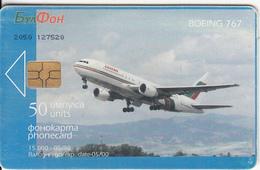 BULGARIA - Balkan/Boeing 767, Bulfon Telecard, Tirage 15000, 05/98, Used - Aerei