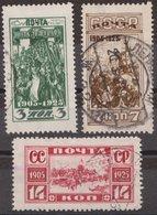 Russia 1925 Mi 302AX-304AX Used 12 1/2 - 1923-1991 URSS
