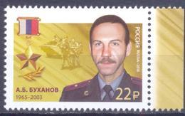 2018. Russia, Hero Of Russia, 1v,  Mint/** - 1992-.... Fédération