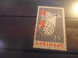 SURINAM TIMBRE OU SERIE YVERT N° 443 - Suriname ... - 1975