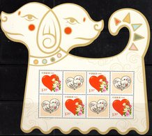 CHINA, 2018, MNH, CHINESE NEW YEAR, YEAR  OF DOG, SPECIAL SHEETLET - Chinese New Year
