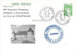 71 - Entier Postal Type Sabine De Gandon / Repiquage Club De Chauffailles 1978 - Francia