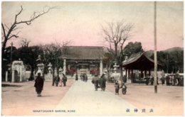 Minatogawa Shrine, KOBE - Kobe