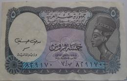 5 PIASTERS  SIG/ Medhat Hasaneen  6 Digits  EGYPT (Egypte) (Egitto) (Ägypten) (Egipto) (Egypten) Africa - Egitto