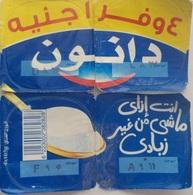 Egypt - Couvercle De Yoghurt  Danone Arabic 4 Pieces (foil) (Egypte) (Egitto) (Ägypten) (Egipto) (Egypten) Africa - Opercules De Lait