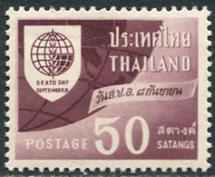 Thailand 1960. Michel #352 MNH/Luxe. 5 Years Manila Pact (SEATO). (B45) - Organizations
